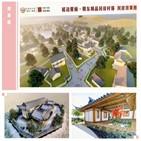 중국,윤동주,숙박시설,조선족,한국