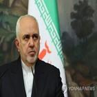 이란,핵시설,나탄즈,이스라엘,복원