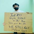 미얀마,유엔,시위대,군경,러시아,중국