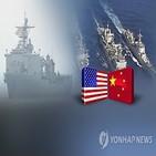 필리핀,중국,선박,정박,미국,군사훈련,합동,남중국해
