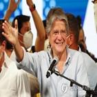라소,에콰도르,후보,승리,대선,출신,대통령,사회주의,코레아,아라우스