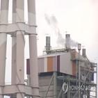 석탄발전,계절관리제,감축,비용,기간,시행