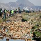 호수,쓰레기