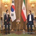 이란,한국,문제,총리,부통령,정부