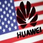 반도체,미국,기업,중국,제재,화웨이