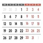근무제,주4일,일본,기업,도입,정부,주3일,생산성,실시,이상