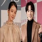 서예지,김정현,논란,내일