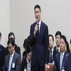 구글,한국,대표이사,대표