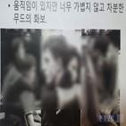 김정현,화보,스킨십,촬영,거부,진행,서예지