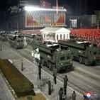 북한,핵무기,보고서,미국,비핵화,위협,한국,한·미