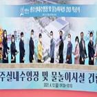 실내수영장,시민,착공식,야외물놀이,신동헌,경기광주시