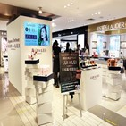 일본,백화점,화장품,루이앤레이,럭셔리