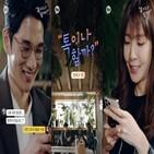 연기,엄태구,배우,모습,김이나,작품,현장