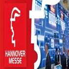 하노버메세,참가,전문가,올해,독일,온라인,기업,박사,제조업,4.0