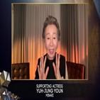 윤여정,미국,아들,여우조연상,배우