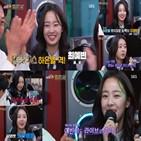 최예빈,SBS,티키타카