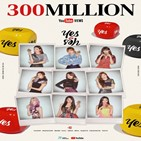 YES,3억,뮤비,대표