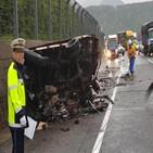 안전속도,교통사고,장관,사망자