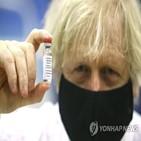 백신,접종,영국,이상