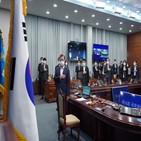 지자체,공시가격,시장,부동산,대통령,제안,서울시