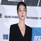 서예지,의혹,김정현,이유,주장