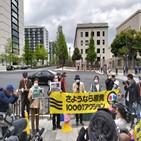 일본,오염수,방류,결정,해양방류,정부,바다,집회