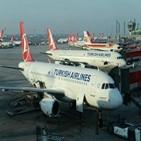 터키,운항,코로나19,러시아,항공,조치
