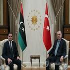 터키,리비아,EEZ,지원,그리스,체결