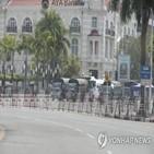 시민,미얀마,군경,축제,물축제