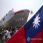대만,이름,중국,해군,함정,위산함