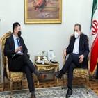 이란,차관,한국,문제