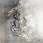 폭발,화산,세인트빈센트,수프리