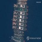 중국,해양민병대,암초,남중국해,필리핀,미국,선박,존재,위협,운용