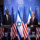 이란,이스라엘,핵합,바이든,복원,중동,행정부,핵시설,사고,협상