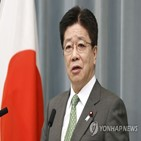 정부,일본,한국,결정,방류,오염수,이날,중국,입장