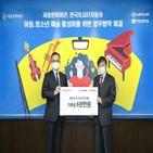 아동,청소년,한국토요타