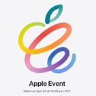 애플,신제품,아이패드,공개,프로