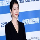 서예지,자기,스태프,배우,김정현
