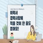 청년,디지털,마케팅,교육,기업,창업,시대,서울시
