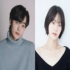 달리,박규영,감자탕,김민재,대세,작품,배우,확정,완성