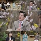 김상중,징크스,회원,아카데미