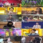 무대,보이스킹,보컬,방송,크라운,경연,시청자,반응,프로그램,서바이벌