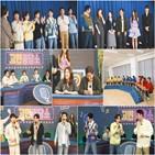 임영웅,트롯맨,바람둥이,친구,드라마반,결혼작사,김응수,가족,현장,대결