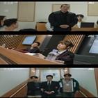 이만호,서병주,김은숙,로스쿨,용의자