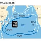 일본,오염수,정부,방류,후쿠시마,동해,해류,외교부