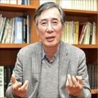 인문학,회장,지원,대학,한국,정부