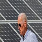 바이든,대통령,서한,기업,감축,이번,온실가스,기후변화