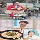 박은혜,캠핑,이민규,SBS,갬성