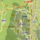 지역,개발,대장지구,고기동,서울,용인,수도권,사업,최근,도로