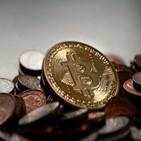 송금,해외,비트코인,관련,거래,해외송금